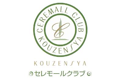 セレモールクラブロゴ